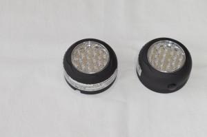 Lidl-LED-svietilo